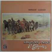 SERGUEI LAZARR Chansons Russes Et Tziganes (SIGNED BY THE ARTIST ON BACK COVER)