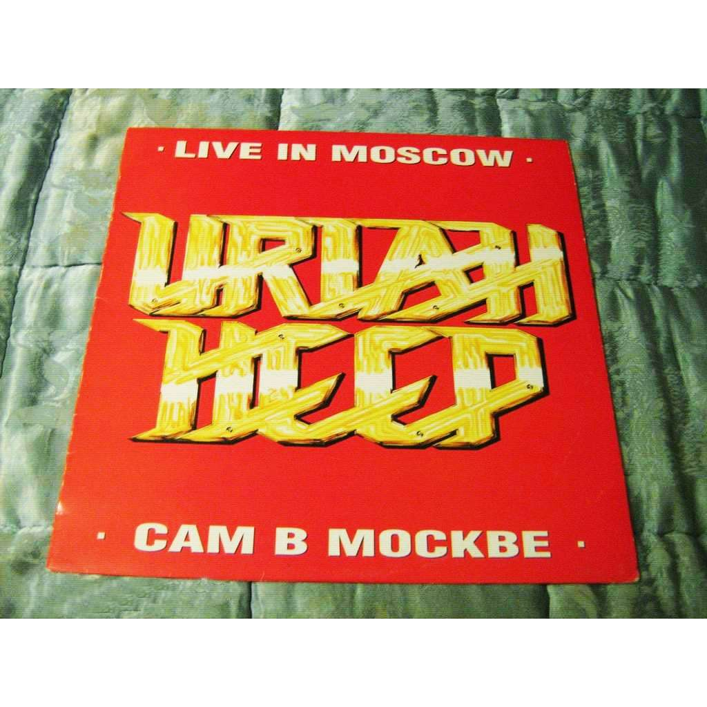 Live In Moscow By Uriah Heep Lp With Progg Ref 116579273