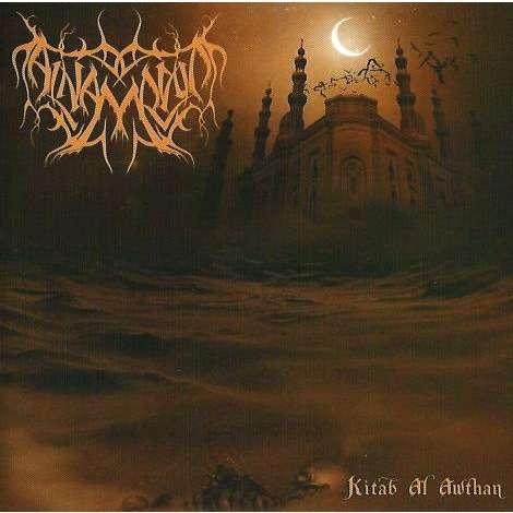 Al-Namrood Kitab Al Awthan