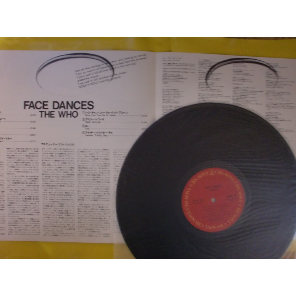 who face dancers (w/poster)