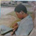 ANTONIO PAULINO & OS BONGOS - Ana mulata / Kassualala - 7inch (SP)
