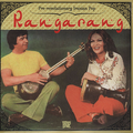 rangarang (various) pre-revolutionary iranian pop