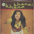 khana khana ! (various) funk, psychedelia and pop from the iranian pre-revolution