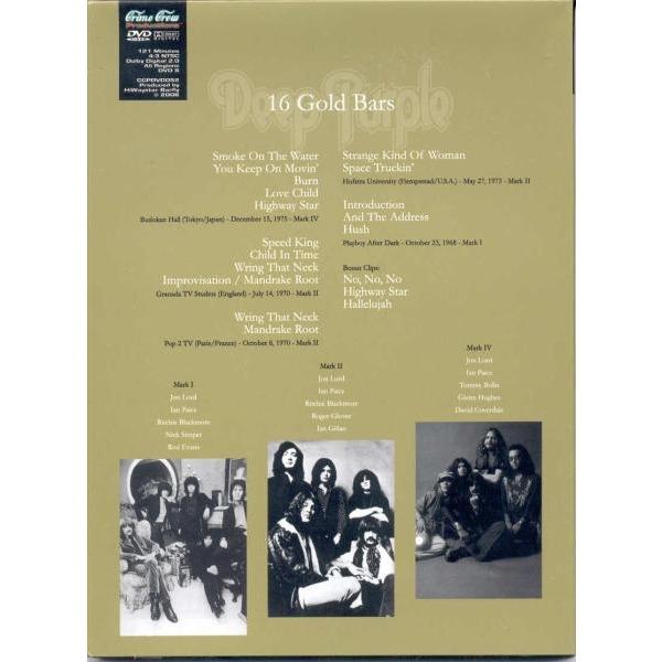 Deep Purple 16 Gold Bars (Budokan Hall Tokyo 15.09.1975 & UK Granada TV Studio 14.07.1970 etc.)