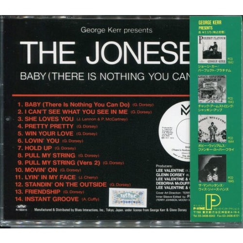 The Joneses Baby (There Is Nothing You Can Do)