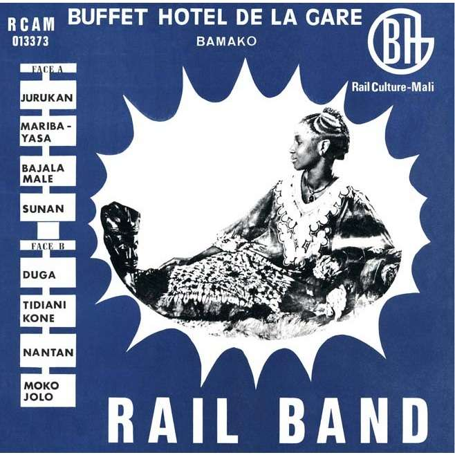 Orchestre Rail Band Folk Rail Serie 1