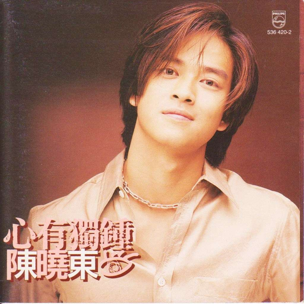 Daniel chan 1998 by Daniel Chan, CD with limahl69 - Ref ...