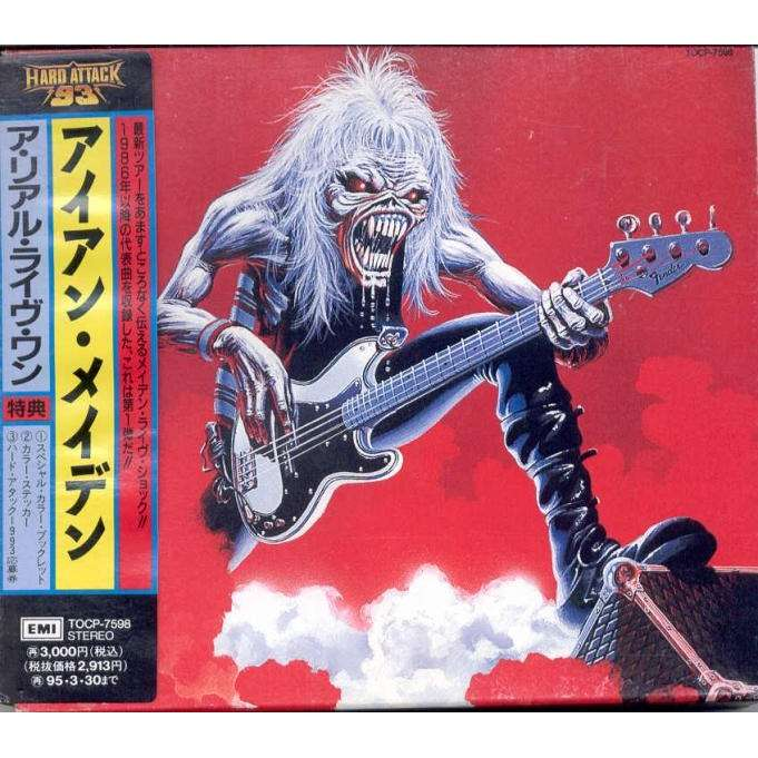 iron maiden A real Live One (Japan 1993 Ltd 11-trk Cd album unique package ps)