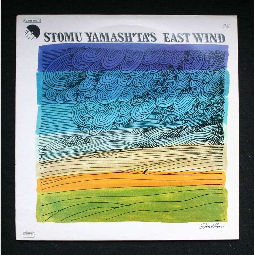 Stomu Yamash'ta's East Wind Freedom Is Frightening