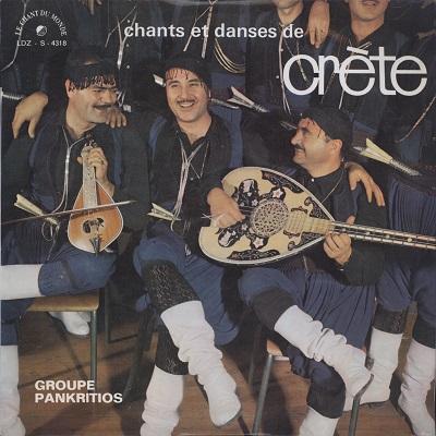 Groupe Pankritios Chants et Danses de Crète