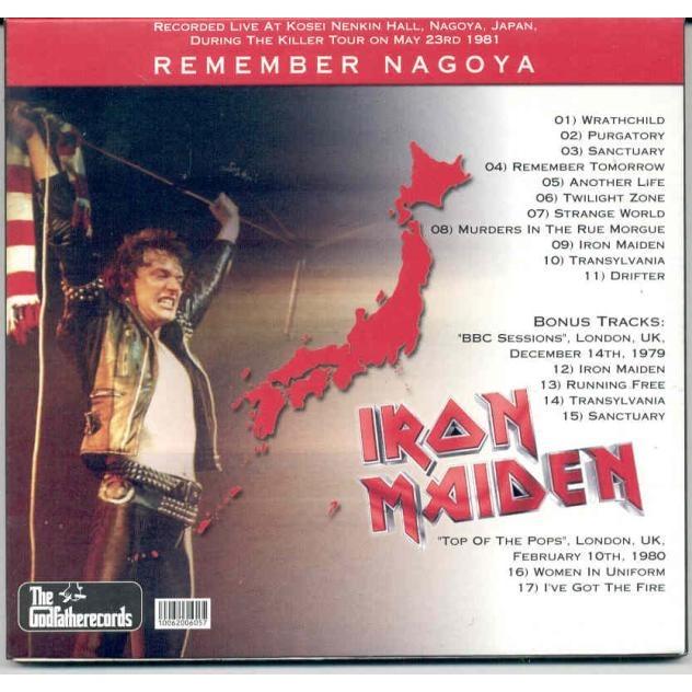 iron maiden Remember Nogoya (23 May 1981)