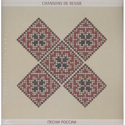 Chansons de Russie (various) circassie, ossétie, tchétchénie, dagestan, kalmoukie, terre noire, carélie