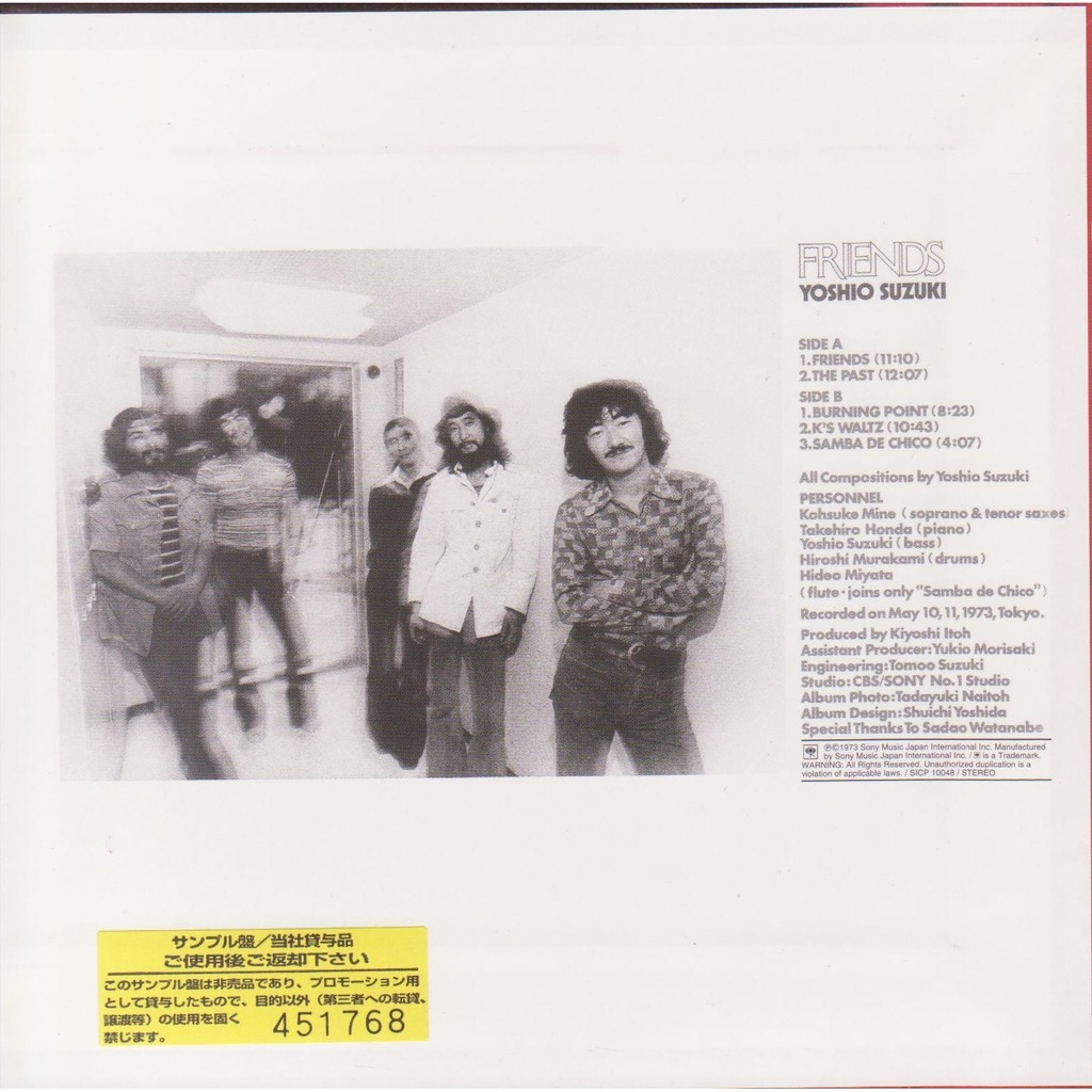 Friends by Yoshio Suzuki, CD with limahl69 - Ref:117051853