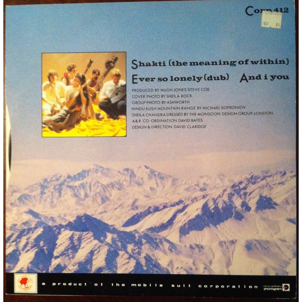 Shakti (the meaning of within) by Monsoon, 12inch with fricot