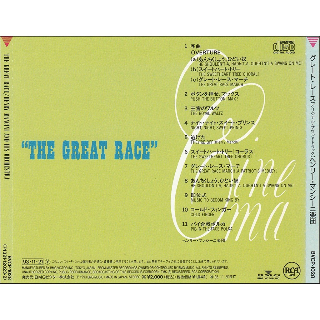 henry mancini The Great Race