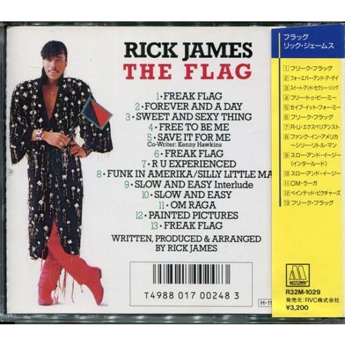 Rick James The Flag