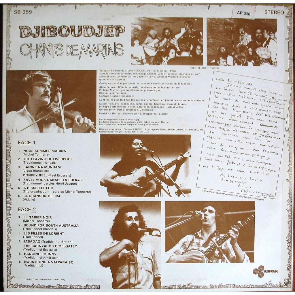 DJIBOUDJEP CHANTS DE MARINS / NOUS SOMMES MARINS