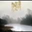 NIDINGR - Wolf-Father - LP