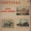 SUPER MAMA DJOMBO - Festival - 33 1/3 RPM