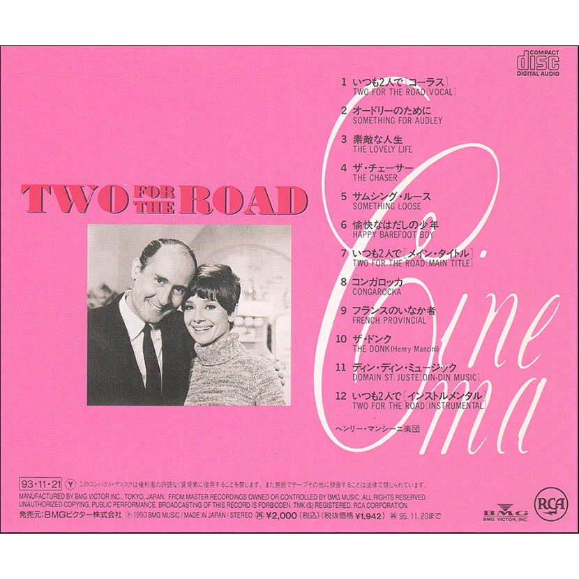 henry mancini Two For The Road