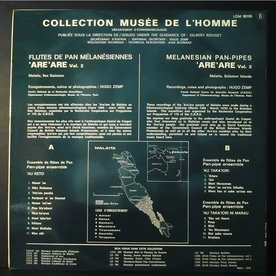 'au keto - 'au taka 'iori - 'au taka iori ni marau Are are - flutes de pan melanesiennes vol. 2