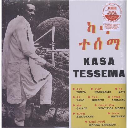 Kasa Tessema S/T