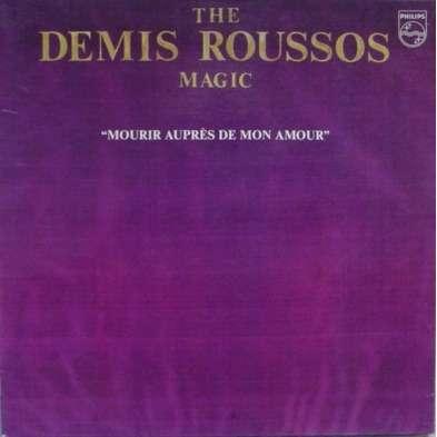 the DEMIS ROUSSOS magic mourir auprès de mon amour
