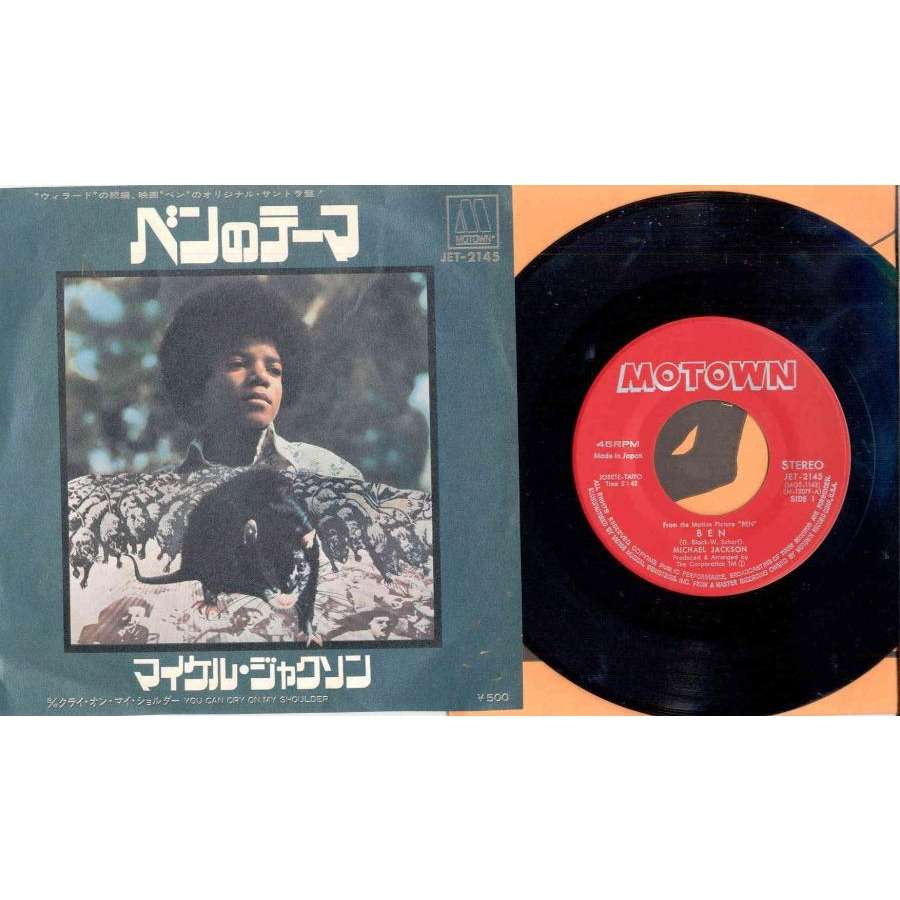 Michael Jackson Ben (Japan 1972 2-trk 7 single unique insert ps)