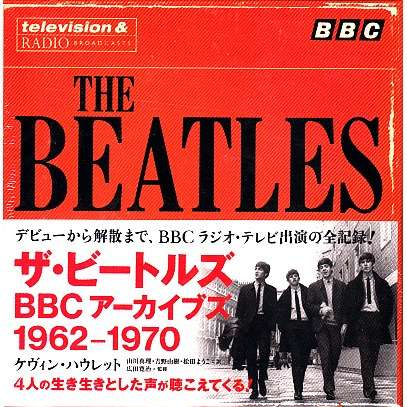 The Beatles Bbc 1962 1970 11 Cd S Dvd By The Beatles