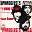APHRODITE'S CHILD - i want to live / magic mirror - 45T (SP 2 titres)