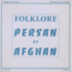 FOLKLORE PERSAN ET AFGHAN - Enregistrements inédits - 7inch (EP)