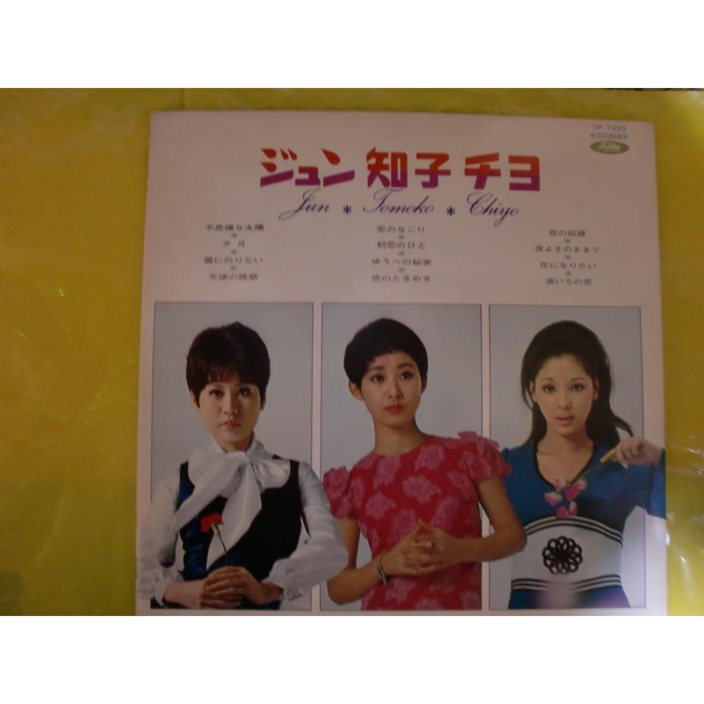 小川知子 (女優)の画像 p1_37