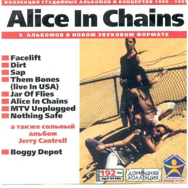 Alice in Chains alice in chains (russian-only 2000 ltd cd-rom unique ps)