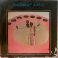 KANTE , YOUSSOUF - S/T - Mansa coulou - LP
