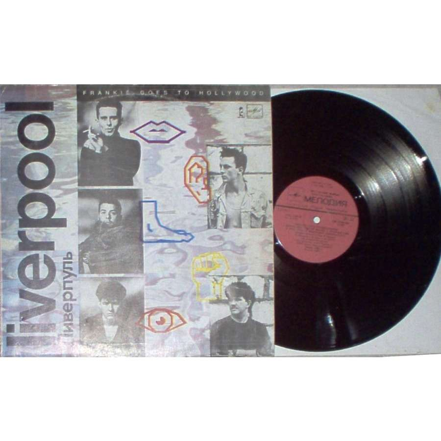Frankie goes to Hollywood Liverpool (Russia 1986 8-trk LP on Melodia lbl unique ps)