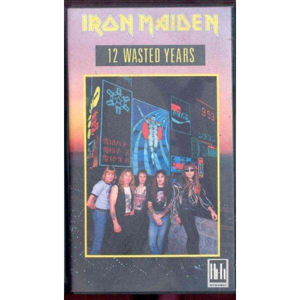 Iron Maiden 12 Wasted Years (UK 1987 original VHS Video unique ps)