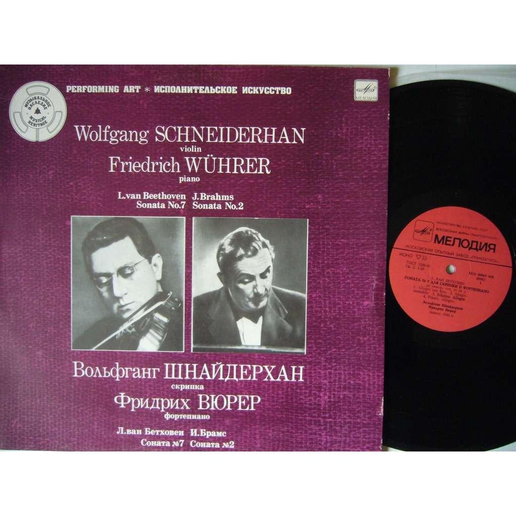 WOLFGANG SCHNEIDERHAN Beethoven,Brahms Violin Sonatas WUHRER MELODIYA M46983 MINT