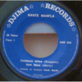 KANTE MANFILA - Confiance africa / Dem niare / N'ta wari sara / Alima - 7inch (EP)