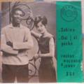 FREDDY MULONGO & JENNY - Sabine / Oui j'ai p'ch' - 7inch (SP)