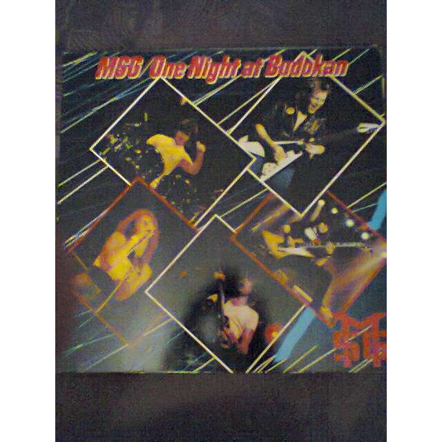 MSG (Michael Schenker Group) one night at budokan