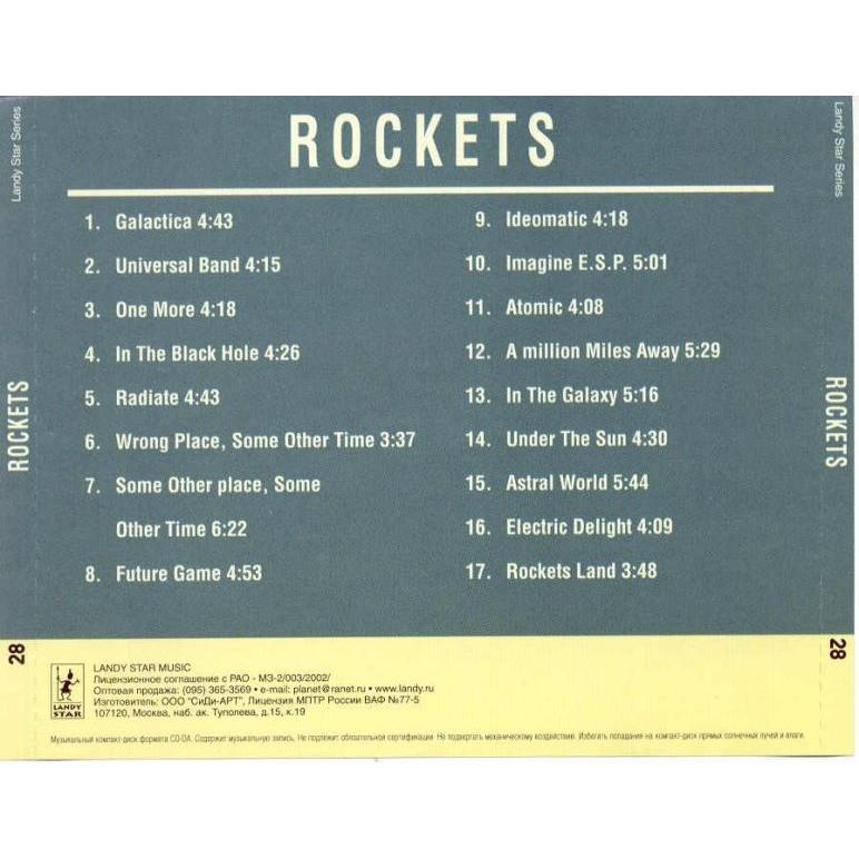 Rockets Legend Series (Russian-only 2002 Ltd 17-trk CD unique ps)
