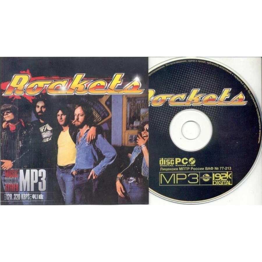 Rockets Rockets (Russian Ltd CD-Rom absolutely unique 'wrong Rockets' ps)