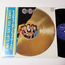 CAROL - Golden Hits Mark 2 - LP