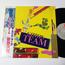 GOTO'S TEAM (TSUGUTOSHI GOTO) - Beyond The End Mark - LP