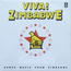 VIVA ZIMBABWE - dance music from zimbabwe - LP