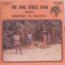 THE KING AFRICA BAND - Mary / Mapenzi ya matezo - 45T (SP 2 titres)