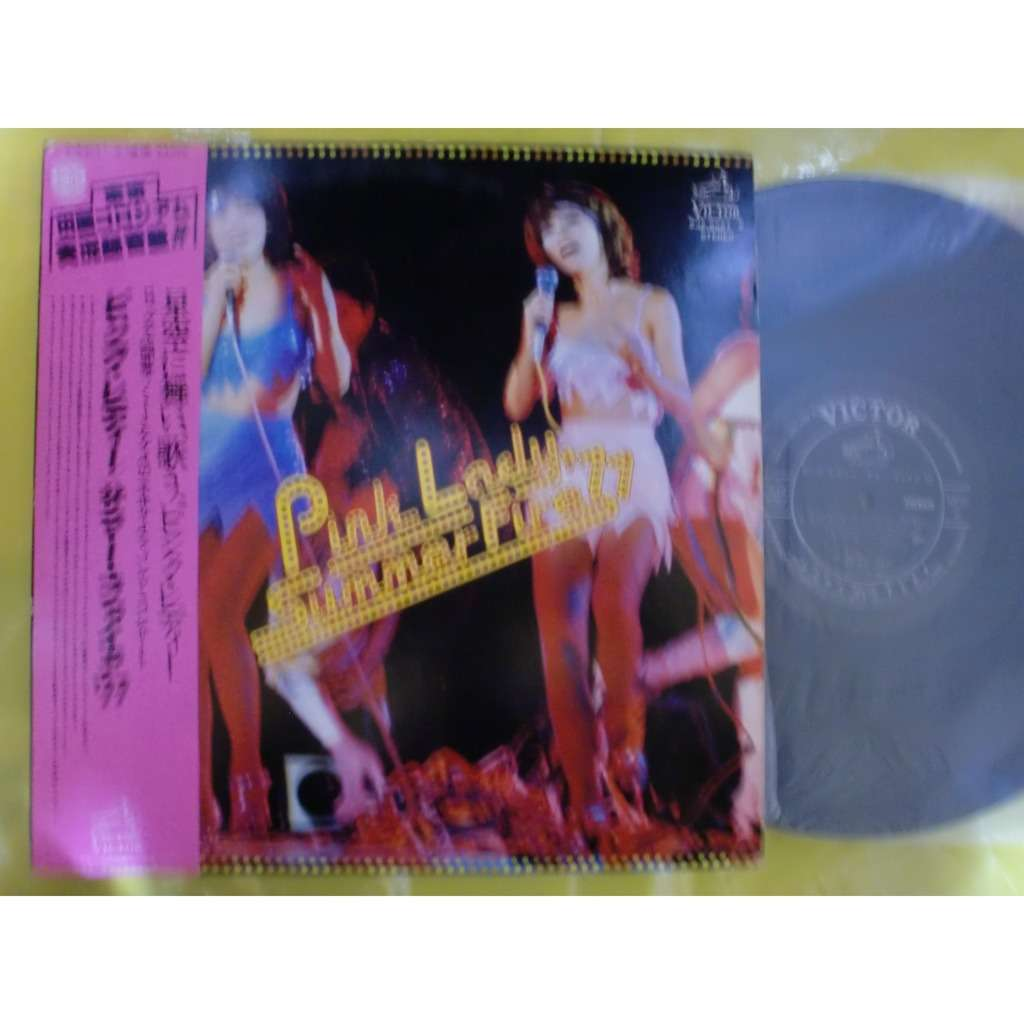 pink lady pink lady summer fire '77
