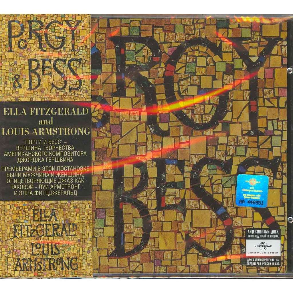 porgy and bess ella fitzgerald louis armstrong