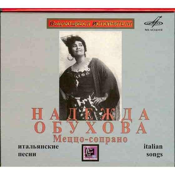 Nadezhda Obukhova Mezzo-soprano Italian Songs Rec 1930-1950s