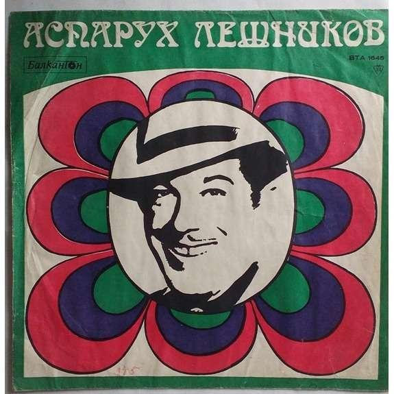ASPARUH LESHNIKOV / ARI LESCHNIKOFF(COMEDIAN HARMO ari leschnikoff